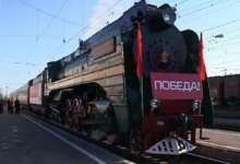 В Карталы прибудет поезд Победы