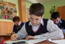 Школьникам - новый предмет