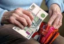 Выплаты для пенсионеров: как их получить