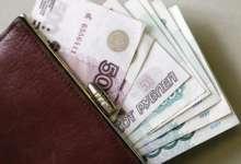 Пенсионеры Челябинской области получат по 700 рублей, в День пожилого человека