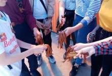 Карталинцам вручили черно-оранжевые ленточки