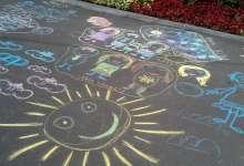 16 июля -День рисования на асфальте